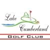 Lake Cumberland Golf Club